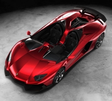 Lamborghini Aventador J - Insanely Conspicuous & Beautiful- Wall of Cool at Synapse Product Development